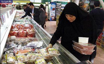 تغییرات قیمت خرده فروشی اقلام اصلی غذایی  طی گزارشی رسمی از سوی بانک مرکزی اعلام شد؛